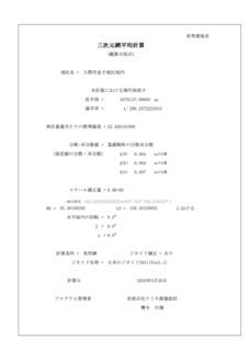 3Dnet帳票1.jpg