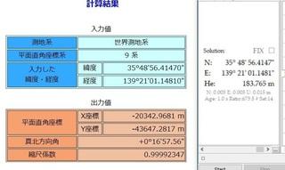座標値比較.jpg