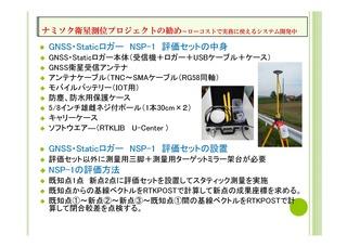 研修会資料 5.jpg