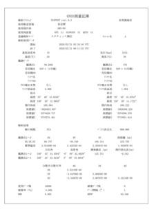 GSILIB記簿.jpg
