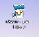 RTKCONV.PNG