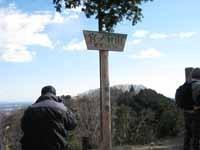 14官ノ倉山 山頂.jpg