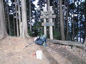 23かまど山山頂.jpg