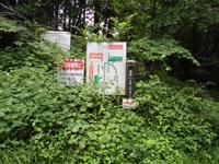 琴平丘陵 007.jpg