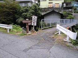 関八州見晴らし台 005.JPG